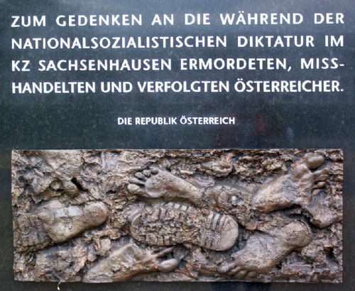 The Wailing Wall memorial plate of Republic of Austria, in the memory of the citizens of this country who perished in Sachsenhausen СС.