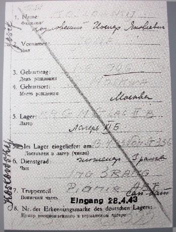POW card of Kozlovskiy, Iosif Yakovlevich, engineer III rank, from Moscow, born 1 June 1906.
