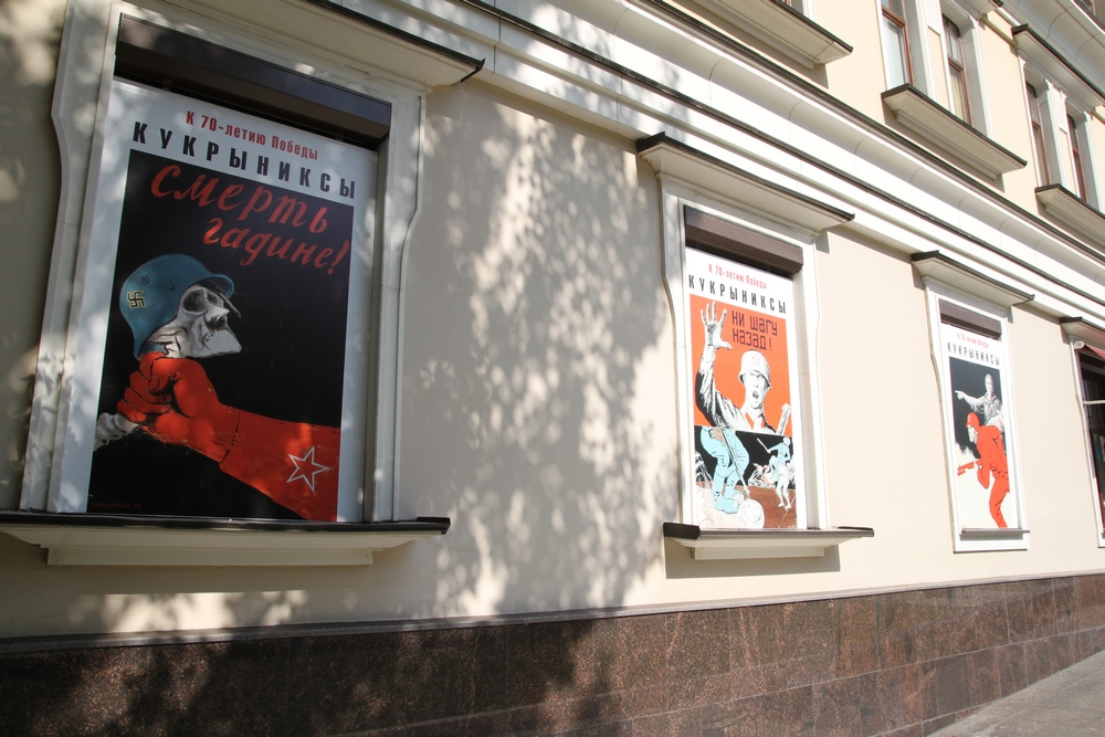 Mamontov`s gallery in Moscow (Russia)